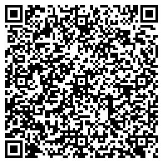 QR-код с контактной информацией организации ФРЕЙЛИНА