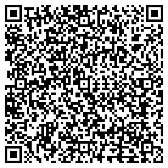 QR-код с контактной информацией организации ЦЕНТР-ПРОДУКТ, ООО