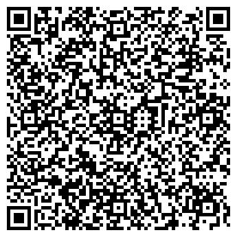 QR-код с контактной информацией организации ШАШЕРИН В.Е., ЧП