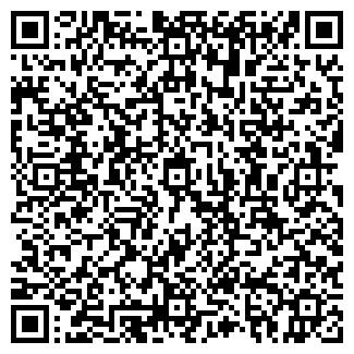 QR-код с контактной информацией организации ЮНАЛ-В, ООО