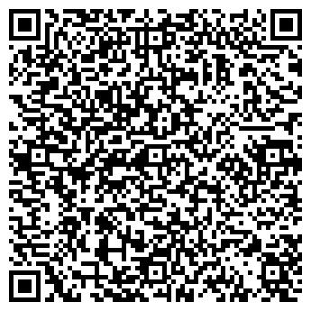 QR-код с контактной информацией организации № 8 ОВОЩИ-ФРУКТЫ