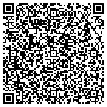 QR-код с контактной информацией организации № 23 ОВОЩИ-ФРУКТЫ