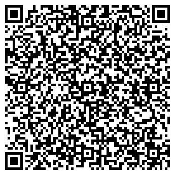 QR-код с контактной информацией организации № 30 ОВОЩИ-ФРУКТЫ