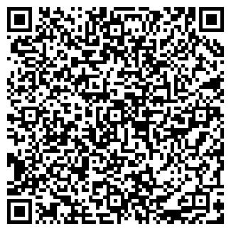 QR-код с контактной информацией организации ДОЗ 7, ООО