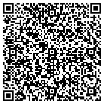 QR-код с контактной информацией организации АВТОЗАПЧАСТИ КЛАКСОН