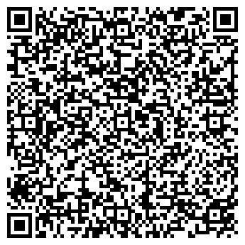 QR-код с контактной информацией организации АВТО-СТИЛЬ
