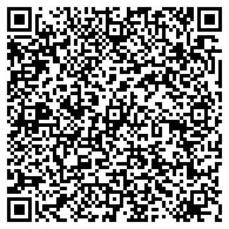 QR-код с контактной информацией организации АМАКС