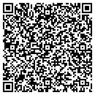 QR-код с контактной информацией организации АНСТЕК