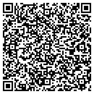 QR-код с контактной информацией организации ГАЛКИНСКИЙ