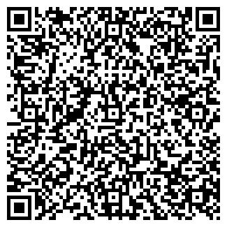 QR-код с контактной информацией организации ГУМАРОВ, ЧП