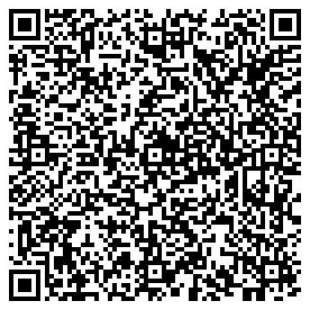 QR-код с контактной информацией организации ДАВЫДОВА Т.Н., ЧП