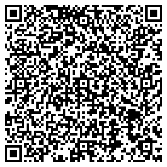 QR-код с контактной информацией организации КЛАКСОН АВТОЗАПЧАСТИ