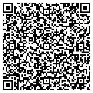 QR-код с контактной информацией организации МЕДВЕДЬ-17
