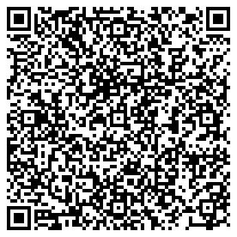 QR-код с контактной информацией организации СТРОЙТРАНССЕРВИС, ЗАО