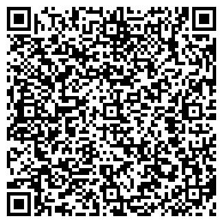 QR-код с контактной информацией организации У АЛЕКСЕИЧА