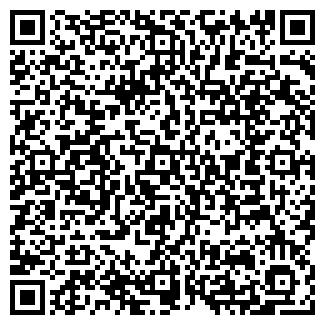 QR-код с контактной информацией организации ЯРКАМП-ВОЛОГДА
