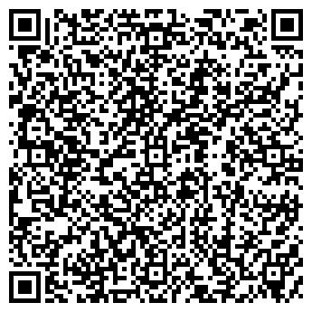 QR-код с контактной информацией организации АВТОТЕХЦЕНТР НА ДАЛЬНЕЙ