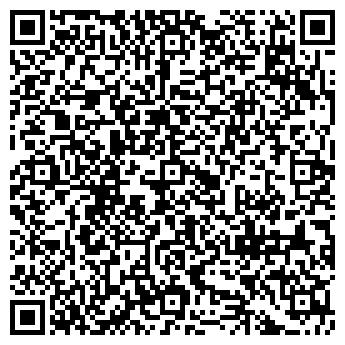 QR-код с контактной информацией организации ВОЛОГДА-5 АВТОЦЕНТР