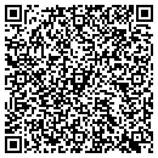 QR-код с контактной информацией организации МИРАТЕКС