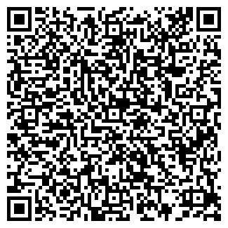 QR-код с контактной информацией организации ТЕХЭКСПО, ООО
