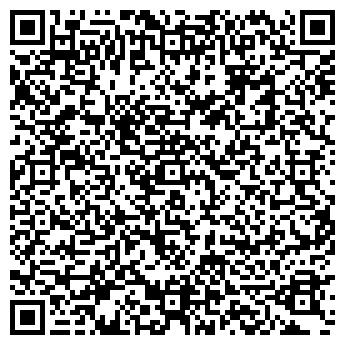 QR-код с контактной информацией организации ВГПУ ОБЩЕЖИТИЕ № 6