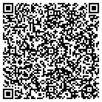 QR-код с контактной информацией организации ЛЮБОВЬ-МОРКОВЬ