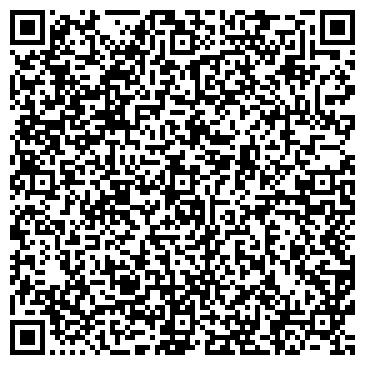 QR-код с контактной информацией организации ИНСТИТУТА РАЗВИТИЯ ОБРАЗОВАНИЯ ОБЩЕЖИТИЕ