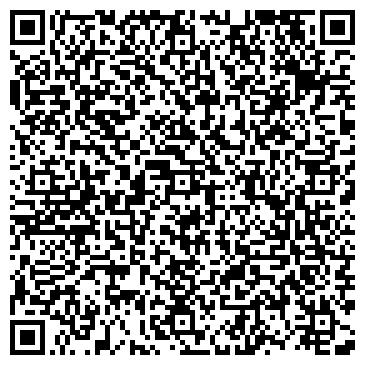 QR-код с контактной информацией организации КООПЕРАТИВНОГО ТЕХНИКУМА № 1 ОБЩЕЖИТИЕ