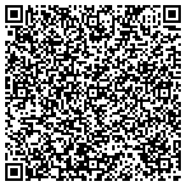 QR-код с контактной информацией организации МУЗЫКАЛЬНОГО УЧИЛИЩА ОБЩЕЖИТИЕ