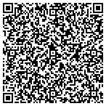 QR-код с контактной информацией организации СЕЛЬСКОХОЗЯЙСТВЕННОГО ТЕХНИКУМА № 1