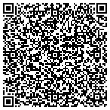 QR-код с контактной информацией организации СЕЛЬСКОХОЗЯЙСТВЕННОГО ТЕХНИКУМА № 2 ОБЩЕЖИТИЕ