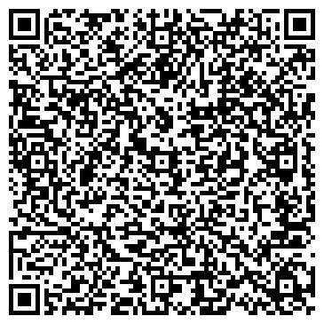 QR-код с контактной информацией организации СЕЛЬСКОХОЗЯЙСТВЕННОГО ТЕХНИКУМА № 3 ОБЩЕЖИТИЕ