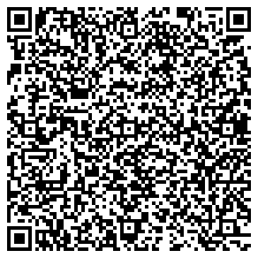 QR-код с контактной информацией организации СОЮЗЛЕСМОНТАЖ ПРЕДПРИЯТИЯ ОБЩЕЖИТИЕ