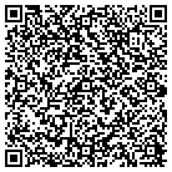 QR-код с контактной информацией организации ПЕГАС ПКФ, ООО