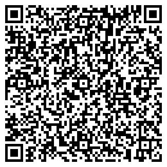 QR-код с контактной информацией организации ДОМ ДЕТСТВА
