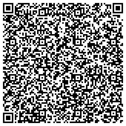 QR-код с контактной информацией организации «Прилукский специальный дом – интернат для престарелых и инвалидов»