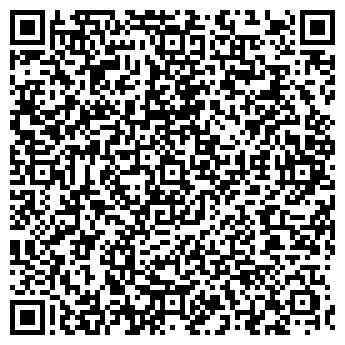 QR-код с контактной информацией организации СЛОН ДИЗАЙН-БЮРО