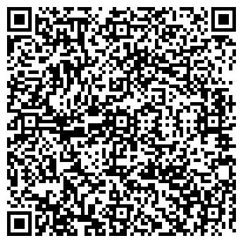 QR-код с контактной информацией организации СИГНАЛ LTD, ООО