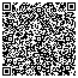 QR-код с контактной информацией организации ЭВР, ООО