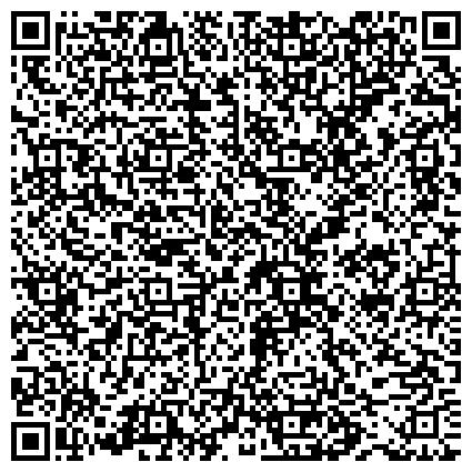 QR-код с контактной информацией организации ЦЕНТР ПРАВИТЕЛЬСТВЕННОЙ СВЯЗИ ПО ОБЛАСТИ, ГУ (ЦЕНТР СПЕЦИАЛЬНОЙ СВЯЗИ И ИНФОРМАЦИИ ВОЛОГОДСКОЙ ОБЛАСТИ)