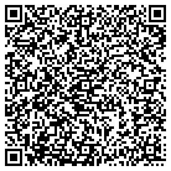 QR-код с контактной информацией организации ВОЛОГДАТЕЛЕКОМ, ООО