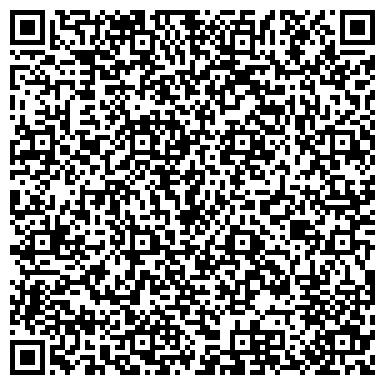 QR-код с контактной информацией организации ОБЪЕДИНЕННАЯ ГОРОДСКАЯ И МЕЖДУГОРОДНАЯ ТЕЛЕФОННАЯ СТАНЦИЯ
