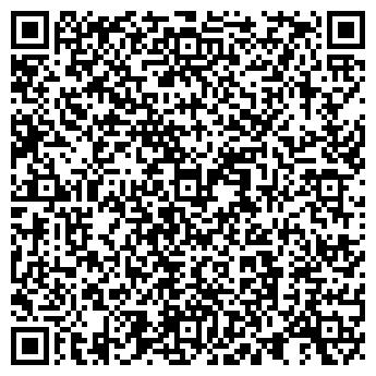 QR-код с контактной информацией организации ВОЛОГДА-ТЕЛЕКОМ, ООО
