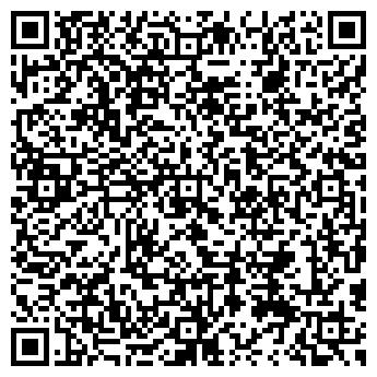 QR-код с контактной информацией организации КОМПАК РАДИОПОИСК, ООО
