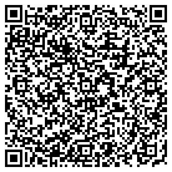 QR-код с контактной информацией организации МТС ВОУС КАБЕЛЬНЫЙ ЦЕХ