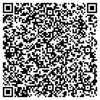 QR-код с контактной информацией организации ЗЕМЛЯНИЧКА ГАЗЕТА