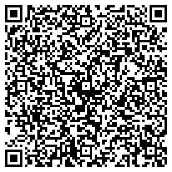 QR-код с контактной информацией организации ВОЛОГОДСКАЯ НЕДЕЛЯ ГАЗЕТА