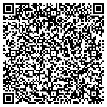 QR-код с контактной информацией организации ВОЛОГОДСКИЕ НОВОСТИ ГАЗЕТА