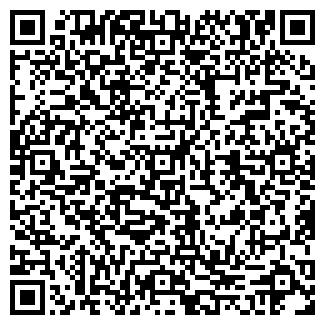 QR-код с контактной информацией организации ПОТЕНЦИАЛ ГАЗЕТА