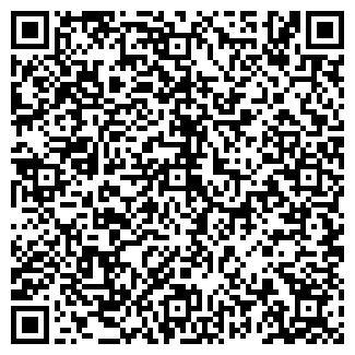 QR-код с контактной информацией организации РОСПЕЧАТЬ, ОАО